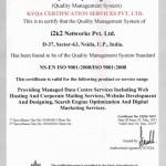 QMS Certificate