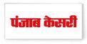 punjab-kesari-logo